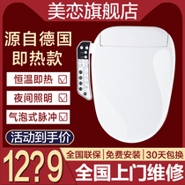 Beauty G1 smart toilet cover is hot remote control drying womens washer automatic household toilet cover heating