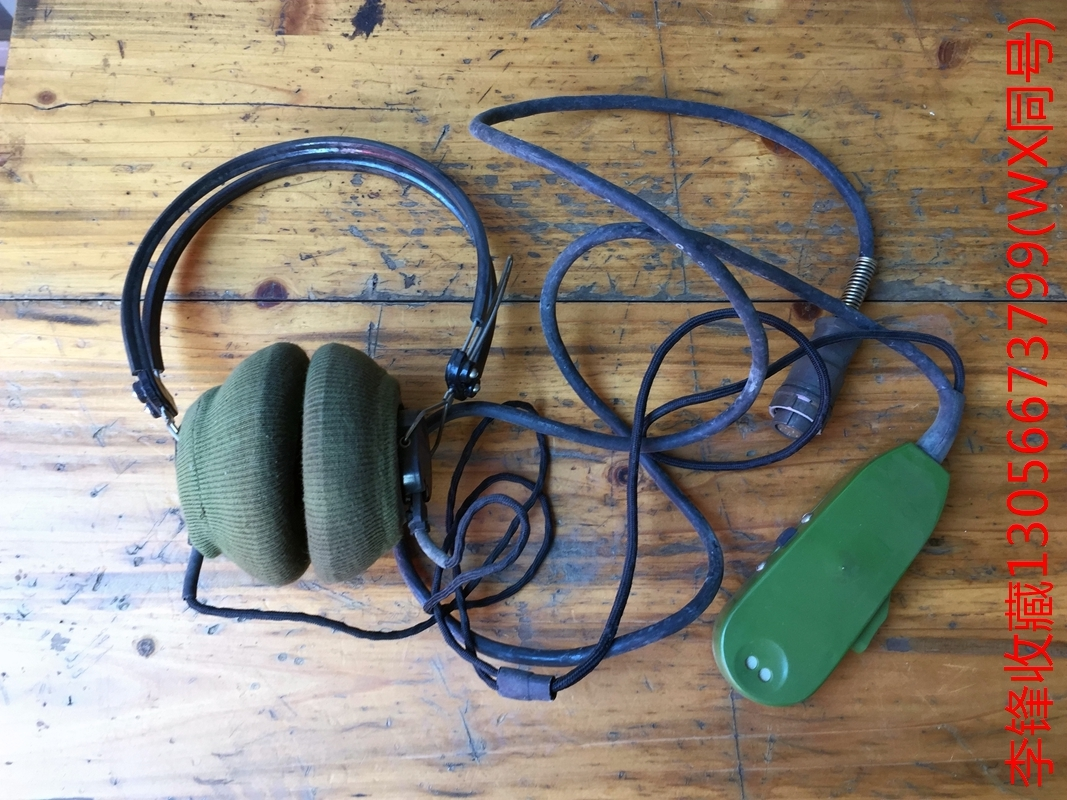 Old electricity receiving machine sender special headphones New inventory has not been used (pack real package old)