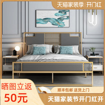 Light luxury modern simple net red soft by iron 牀1.2 meters 1.5 meters iron frame牀 cushion package new Chinese apartment 牀