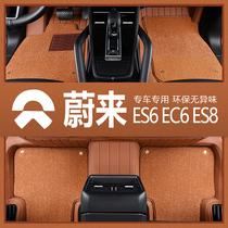 Weilai ec6 es6 es8 tapis de voiture spécial entièrement entouré six places sept places velours soie anneau voiture modification intérieure