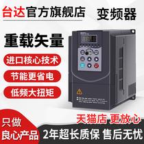 Contrôleur de vitesse monophasé triphasé 220v380v1 5 2 2-5-5-7-5-11kw de pompe à eau dinverseur de Delta kilowatt