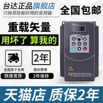 Delta inverter three-phase single-phase 220v380v1 5 2 2 5 5 7 5 11kw Pump governor KW