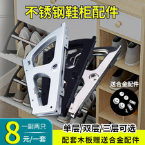 Flip shoe cabinet gold accessories under flip shoe cabinet accessories single-layer double-layer flip shoe rack anti-bucket rotating shoe rack