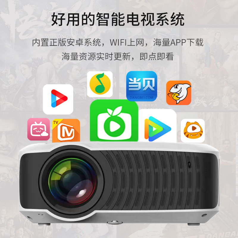 Light Kirin T23 projector home smart 1080P Full HD wireless projector office meeting day directly into the family bedroom short-focus mobile phone with the screen all-in-one machine