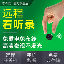 4g camera wireless plug-free connected mobile phone remote home without network HD micro-monitor fan small