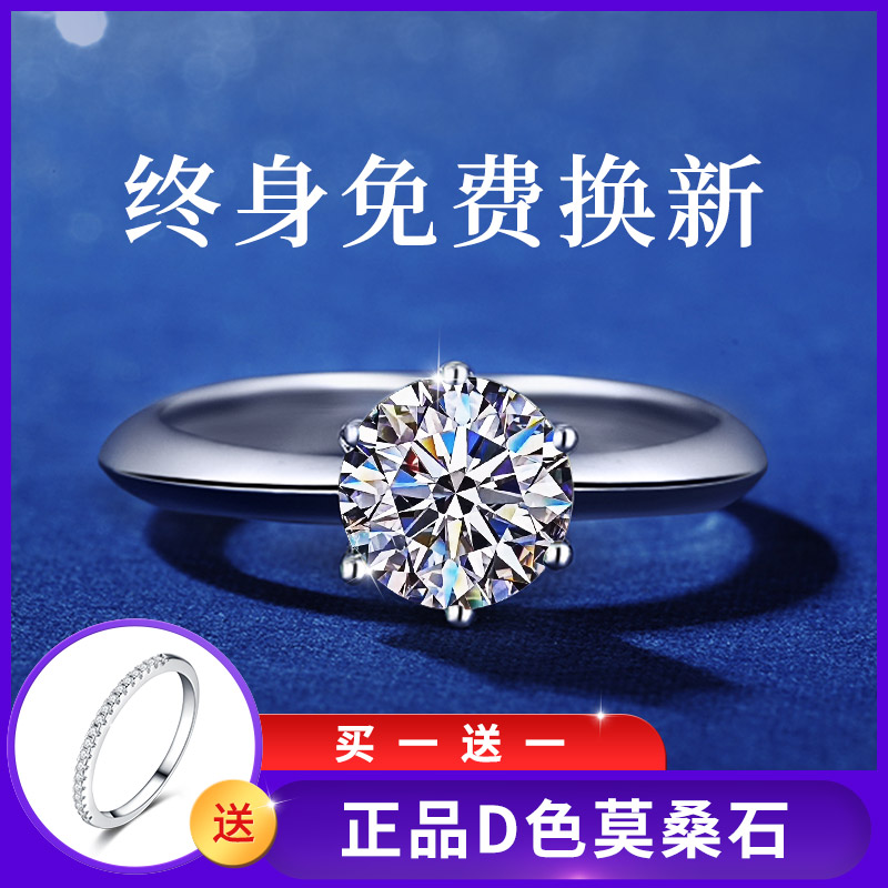 Mossan stone diamond ring femininity on the ring pure silver proposal engagement platinum-plated gift honey