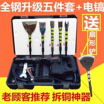 Dismantling the copper artifacts old motor chisel Shovel copper wire V-type fork shovel screw thickening chisel electric ultra-thin widening chisel