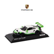 Porsche 911 GT3 R 1:43 limited edition model