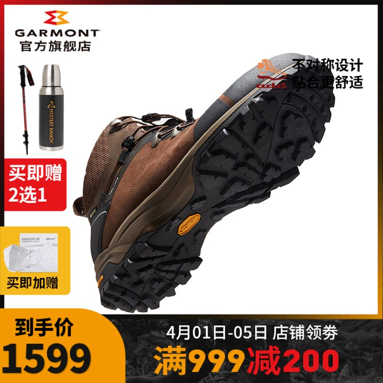 (Give climbing sticks) GARMONT Garmont outdoor mens hiking shoes anti-slip shock-absorbing wear-resistant G-TRAIL