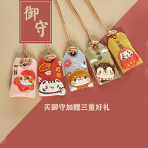 Hani peace symbol hand embroidery diy purse peace blessing to send her boyfriend amulet wushou embroidery diy material package
