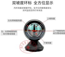 Huaihuai Oster Free-from-car self-sensing marine sloper level tilter automotive supplies