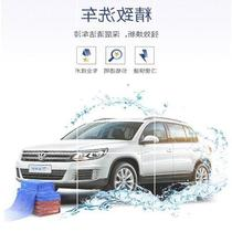 Exquisite car wash service car high-pressure cleaning service car fine standard car wash package construction.