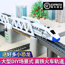 High-speed rail train toy with track remote control Tunnel toy Freight high-speed train large model collection remote control