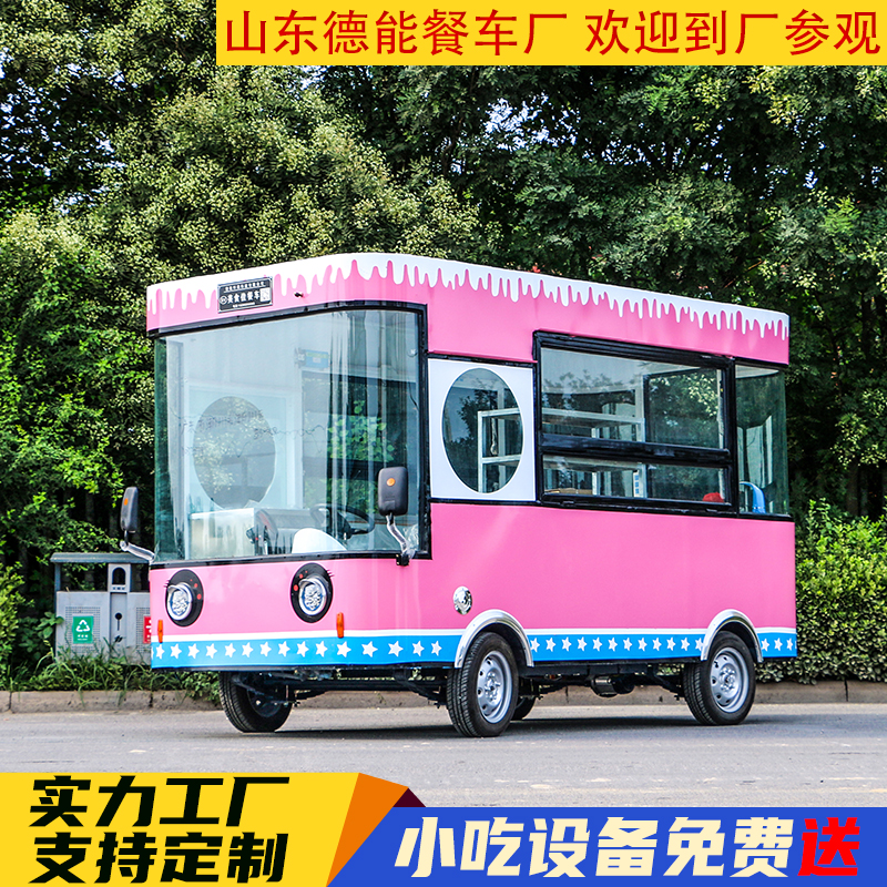 Multi-functional snack car breakfast fast food barbecue fried string night market start-up stall car electric four-wheeler mobile dining car