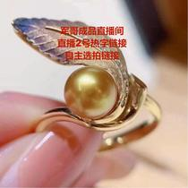 Pearl jewelry Finished earrings Pendant Ring Fashion new live Grab link