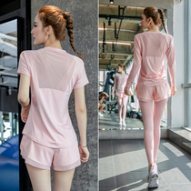 Yoga suit suit womens summer short-sleeved thin high-end fairy quality summer quick-drying running fitness exercise 2021 new