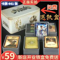 Карточная игра Three Kingdoms Kill Card standard подлинный миф приход в ветер лес вулкан Инь лей Цзюнь борьба за одного чтобы стать известным SP