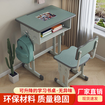 School desks and chairs for primary and secondary school students Desks and chairs for training and guidance classes Desks and chairs for home children study tables for students writing desks and chairs sets