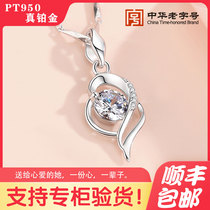 Chow Tai Fook Star PT950 platinum necklace Female Mo Sang Stone pendant 18K white gold clavicle chain 2021 new jewelry