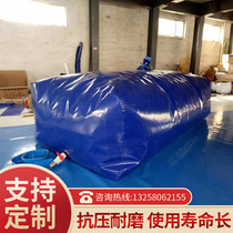 Water bag Large-capacity agricultural drought relief water storage bag Vehicle-mounted convenient folding liquid bag Bridge pre-pressurized water bag