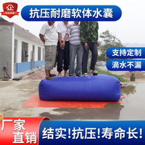 Water bag Large capacity drought-resistant rural household car oil bag Software oil bag Large outdoor folding water storage bag