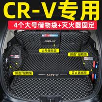 专用2021款21东风本田crv后备箱垫全包围混动2019新款crv后备箱垫