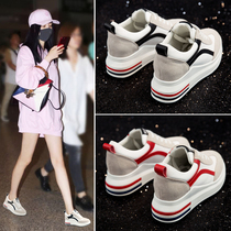Korean version of the sport in the fall increased in white shoes