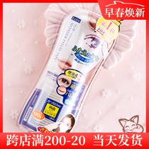 Japan dup double eyelid stickers women seamless natural invisible double-sided stickers super reflective makeup artist dedicated male waterproof