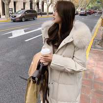 Down jacket women 2021 new winter thickening waist knee high end fashion white duck down long coat tide