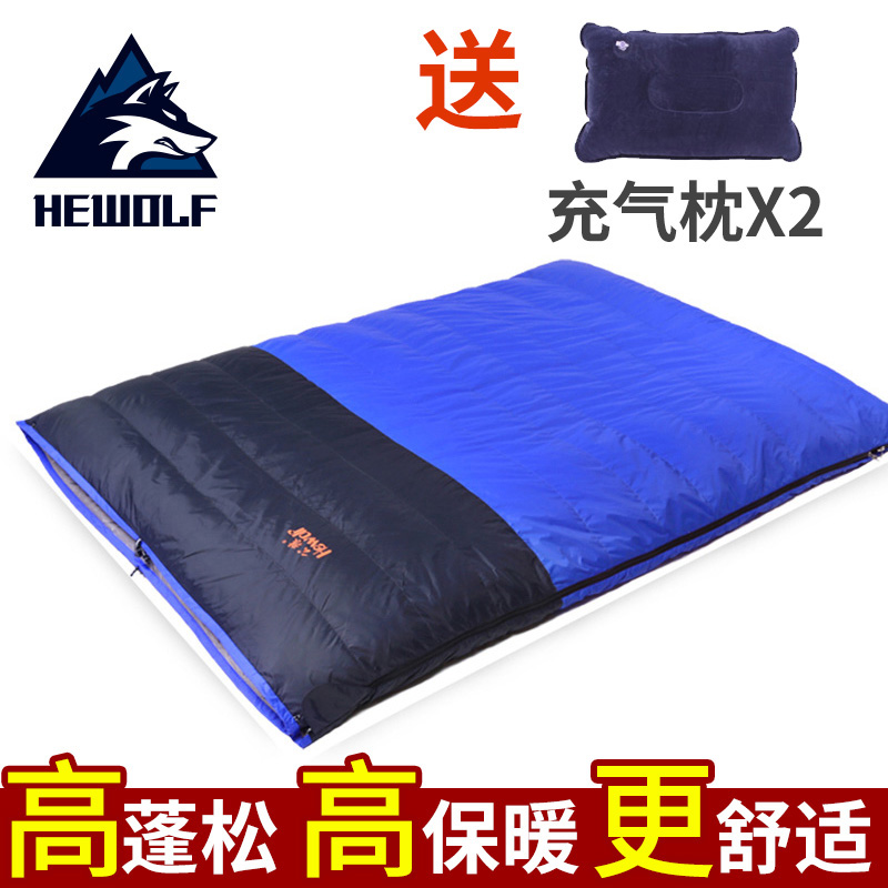 Winter Outdoor Dual Down Sleeping Bag Thickening Winter Camping Sleeping Bag White Duck Down Thickening Adult Tent Sleeping Bag