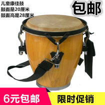 Olf Children Percussion Musical instrument children Kangjia Drum African solid wood drum buffalo leather Latin Drum