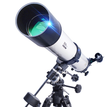 Yukon 90eq Astronomical Spectacles professional stargazing high-definition 10000 deep space student nebula times