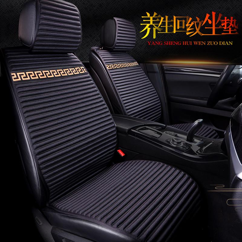 Coussin de siège d'auto de sarrasin de santé quatre saisons générale entourent le siège d'auto couvrent le coussin de siège respirant en cuir de sarrasin de sarrasin