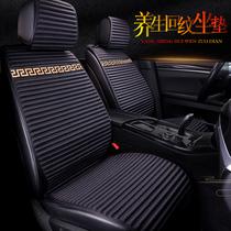 Health buckwheat car cushion four seasons universal full surround seat cover summer ice silk cool pad Linen breathable seat cushion