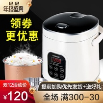 Car car electric rice cooker Smart Mini household rice cooker 24V large truck outdoor car 12V rice cooker