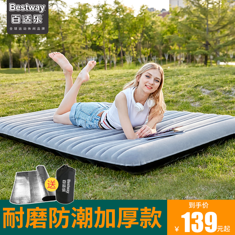 Bestway Bachelor Camping Air Cushion Bed Single Siesta Car-mounted Inflatable Bed Portable Double Outdoor Inflatable Bed