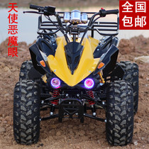 125cc Differential Shaft Drive 8 Little Martian beach car four-wheel off-road motorcycle 14-inch Highway tire