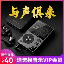 Patriot EROS Q lossless car mp3 music player HIFI Bluetooth portable student version Walkman front-end Master level fever DSD country brick screen memory card professional level