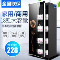 Good wife disinfection cabinet home commercial vertical disinfection cupboard stainless steel mini kitchen chopsticks disinfection cabinet