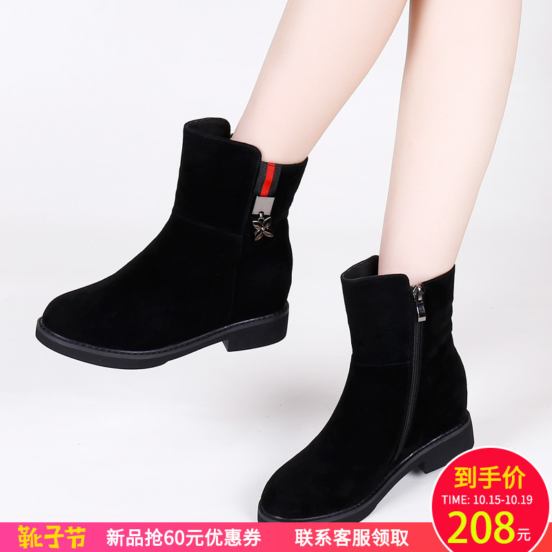 Genuine ground sheepskin women's boots Autumn and Winter 2019 New fashion thick sole with high short boots and velvet cotton boots