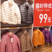 Every day, the new thin down jacket ladies even cap short paragraph super slim large code female self-cultivation