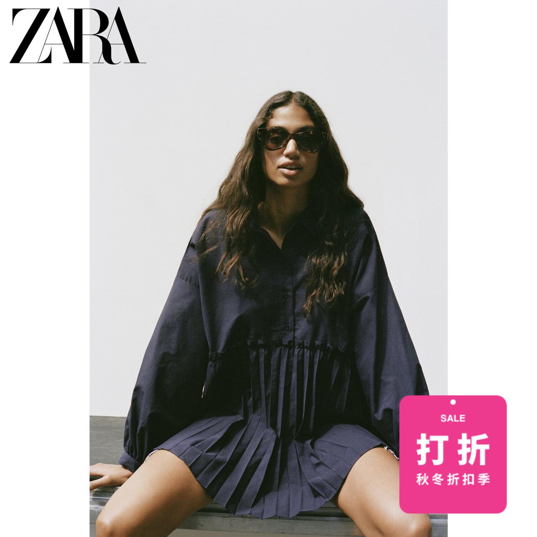 ZARA (Discount) Womens Small Pleated Silk Shirt 07563248401