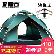 The automatic 3-4 tent and outdoor two bedroom 2 single thick rain camping camping