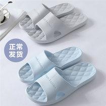 Summer bathroom slippers household men and women bath non-slip soft bottom summer couple indoor foam ultra-soft eva