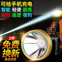 Tête lumière rechargeable ultra-lumineux tête-monté lampe de poche en plein air hernie long-gamme Maison mineur led ultra-léger trompette