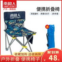 Antarctic outdoor folding chair portable back-to-back leisure fishing chair art life self-driving tour camping equipment