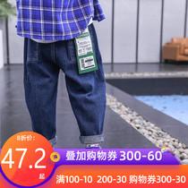 Мальчики брюки весна и осень 2020 новый прилив корейской версии океана большой ребенок случайные брюки тонкие джинсы для детей