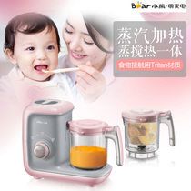 Cubs Baby Auxiliary Food machine multi-function cooking mixing machine multifunctional baby mini Food Grinder