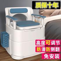 Portable personnes âgées toilette Ménage personnes âgées déodorant intérieur toilette Portable femme enceinte assis chaise adulte toilette