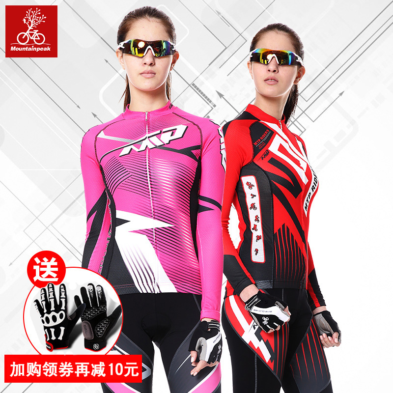 a153fa295 MTP Jersey Long Sleeve Set Female Summer Mountain Bike Clothing Tops Riding Pants  Spring and Summer